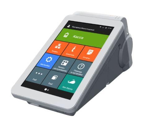 Кассовый аппарат для ип обслуживание цена